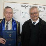Profesor Stanković izabran u zvanje akademika