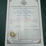 MEĐUNARODNA SARADNJA SA INTERNATIONAL MANIPUR UNIVERSITY
