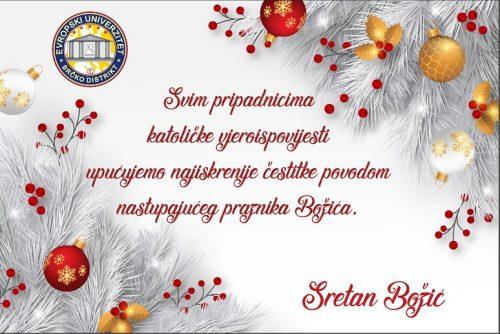 Sretan Bozic