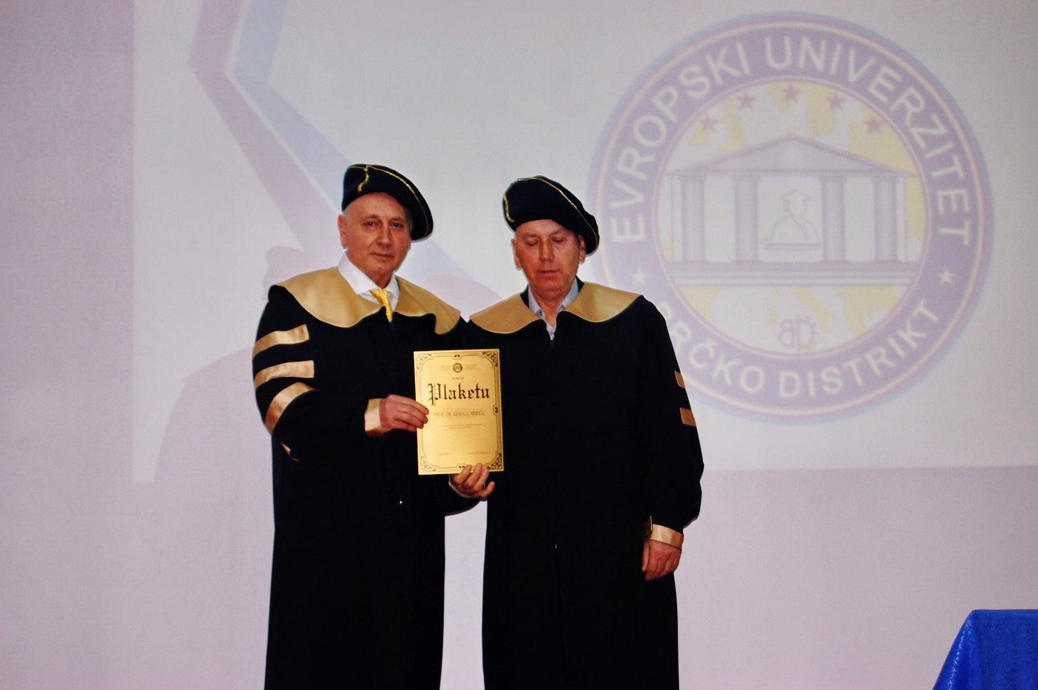 Dan Univerziteta 2020 63