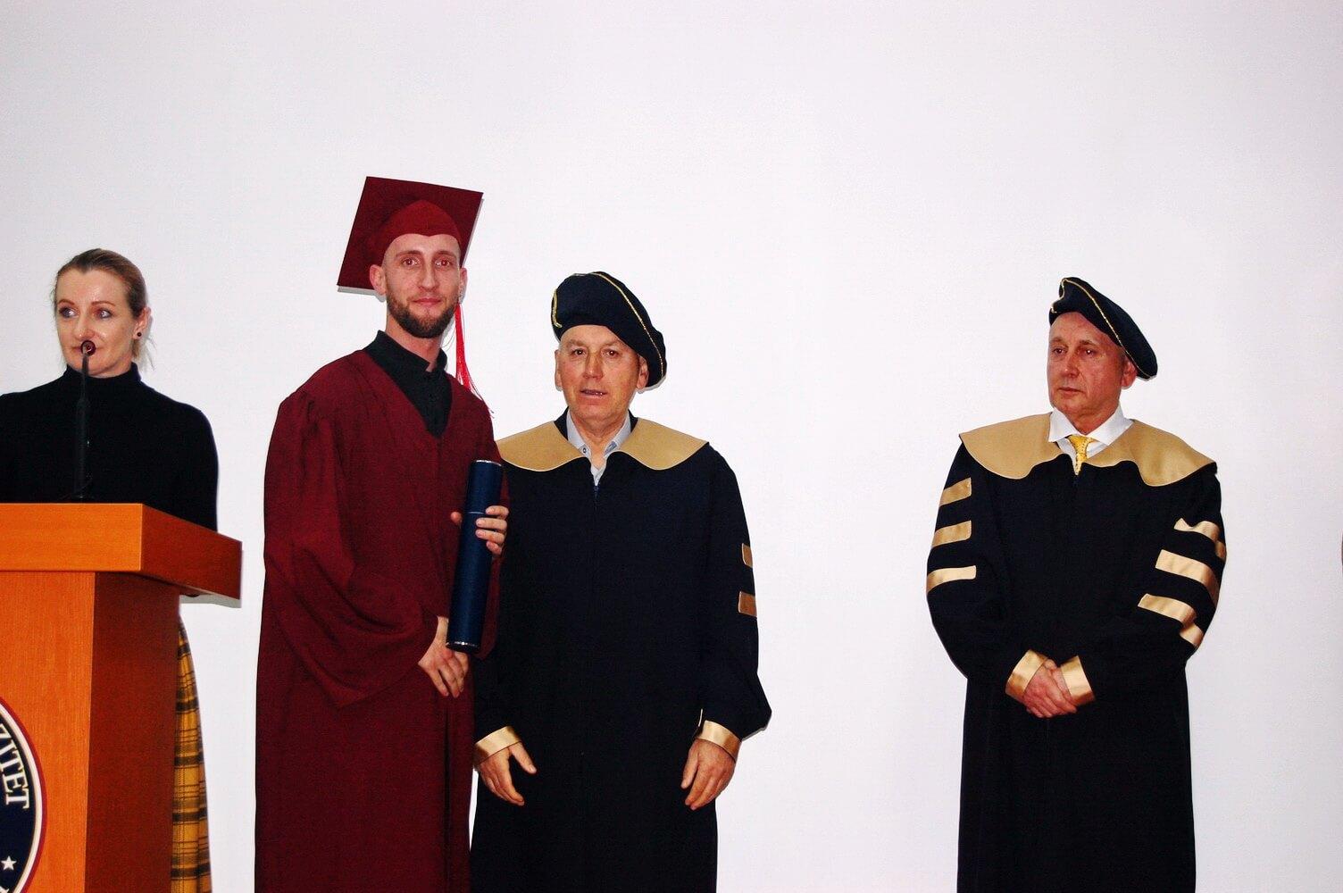 Dan Univerziteta 2020 95